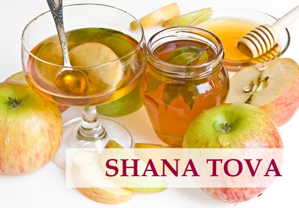 Rosh Hashanah 5775 : que souhaitez-vous pour la nouvelle année ?