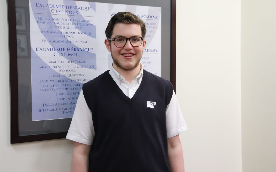 HS student wins First Place in National Chidon HaTanach