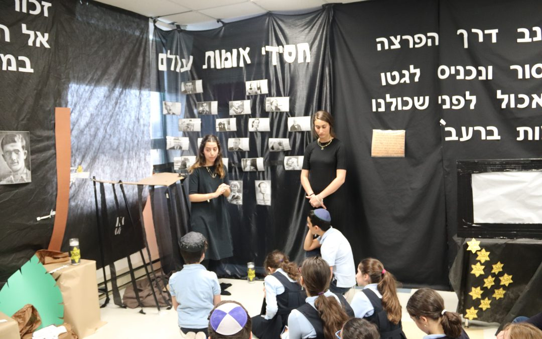 We will never forget: Yom Hashoah 2019