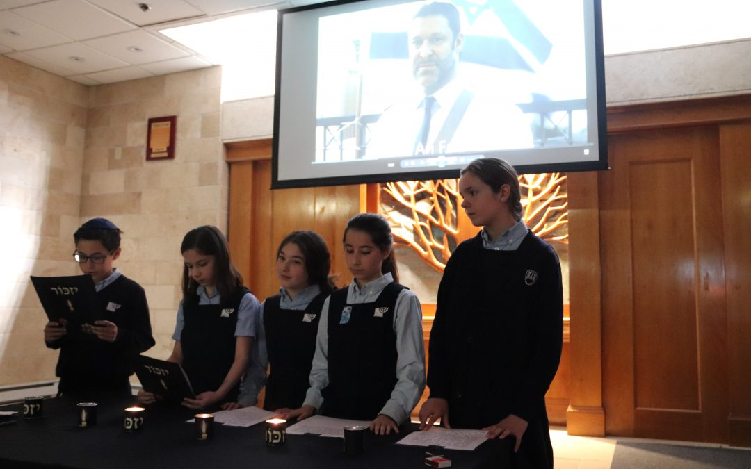 Students pay tribute to Israel's fallen soldiers and victims of terror