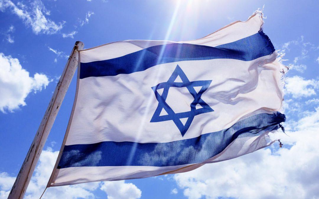 Celebrating Yom Ha'Atzmaut the HA way