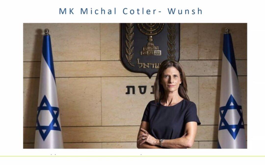 MK Michal Cotler-Wunsh inspires senior students